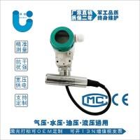 防雷液位传感器,投入式地下水位传感器
