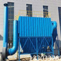 泊头铭慧环保设备公司厂家直营冲天炉除尘器保质保量