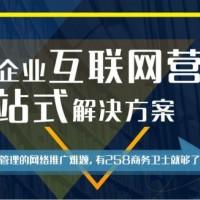 郑州靠谱的网站制作|荥阳网页设计