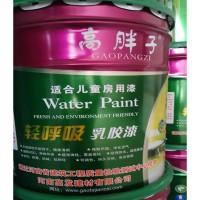 河南乳胶漆厂家排行榜_有品质的乳胶漆厂家就是河南高发建材