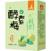 北京寒夏平糖专业供应久衡小柳腰酵素梅,广元堂酵素梅