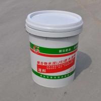 西宁防水卷材品牌_青海信誉好的西宁防水涂料供应商