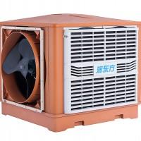 环保空调哪家好-东莞哪家供应的润东方环保空调价格优惠