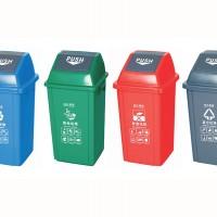 垃圾桶公司|有品质的分类垃圾桶厂家推荐