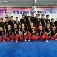 少林武术学校学费价格-洛阳有哪几家名声好的少林武术学校