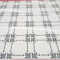 福州魔方砖代理商_上哪买口碑好的魔方砖
