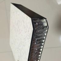 全铝防静电地板生产商_全铝防静电地板哪家的好