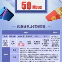 昆明盘龙区电信宽带办理_哪家公司电信宽带业务可靠