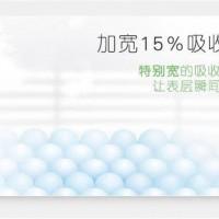 达达小酱拉拉裤代理加盟-耐用的达达小酱拉拉裤-晋江森林工坊供应