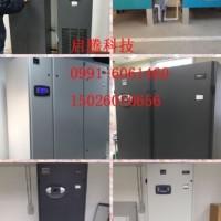 西藏机房空调价格代理 大量供应机房空调