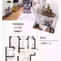 廊坊具有价值的霸州温泉城小区一手房销售-找霸州温泉城小区一手房销售就来荣盛地产