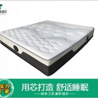 北京酒店床垫报价_哪能买到新款床垫