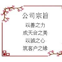 上海哪家上海婚介公司专业_虹口区婚介
