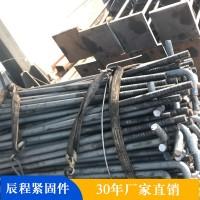 四川重型机械地脚螺栓批发-河北辰程紧固件厂家报价