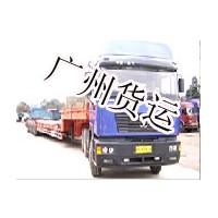 广州到防城港物流货运公司报价仓储与配送公司