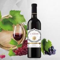 戎捷南澳西拉子葡萄酒加盟-山东信誉好的酒类加盟公司推荐