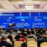 金融投资研修-广州哪里有提供金融项目项目