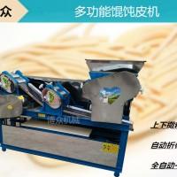生产:全自动云吞皮机器 广东肇庆全自动云吞皮机器价格