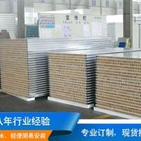 净化板厂家直销,信誉好的净化板价格