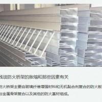 价位合理的玻璃钢桥架-芜湖浩华电器设备玻璃钢桥架作用怎么样