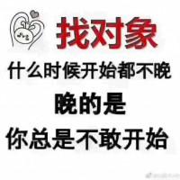 正规的婚介公司来天合,上海有哪些专业的上海婚介公司