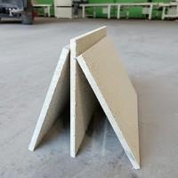 大光节能科技有限公司提供的宁夏保温一体板怎么样 宁夏一体板