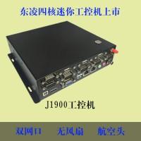 来电自启微型工控机J1900四核工业主机