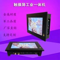 高清电容触摸屏7寸安卓工业平板电脑