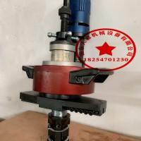 Y型钢管坡口机 不锈钢管道倒角机 无缝钢管切坡机器