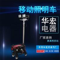 工地灯|便携式照明|可升降式移动照明车塔