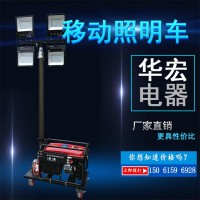柴油便携式移动照明灯柱4*1000W升降9米高