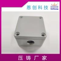 锌合金压铸通讯连接线盒精密压铸件东莞恩创锌合金压铸厂家定制