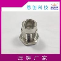 螺纹连接器外壳锌合金压铸产品东莞恩创厂家大量供应
