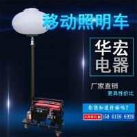 可拖曳移动发电机和照明灯塔 LED移动升降工作灯照明车