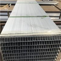 厂家直销 温室大棚铝型材 农用蔬菜大棚铝合金配件