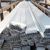 铝型材配件 连栋大棚铝型材 智能温室大棚用铝合金 加工定制