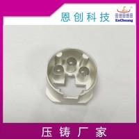 FAKRA连接器壳体恩创锌合金压铸厂供应