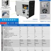 小型柴油发电机家用220V单相3千瓦三相380V
