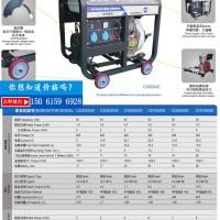 静音发电机组5KW柴油发电机开架式单缸柴油机