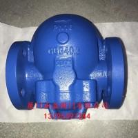 FT14/FT14H杠杆浮球式蒸汽疏水阀