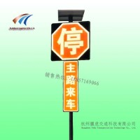 太阳能路口预警系统 路口来车预警系统生产厂家