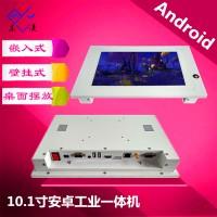 安卓10.1寸触摸计算机电容屏工业电脑