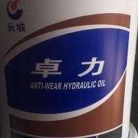 长城卓力L-HM68抗磨液压油(高压)