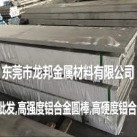 天津5454铝薄板价格