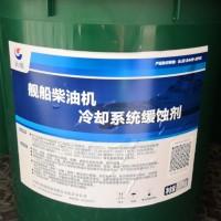 长城HJY舰船柴油机冷却系统缓蚀剂