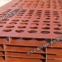 专业供应除尘器花板 定制多孔板畅销厂家
