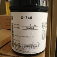 求购回收信越散热膏G-746  G-747