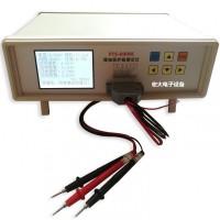 PTS-2008C锂电池保护板测试仪中文保护板测试仪