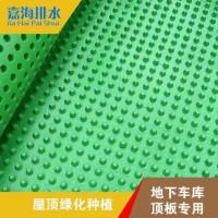 供应沈阳排水板生产厂家