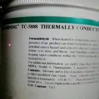 求购回收TC-5888 TC-5288 TC-5022